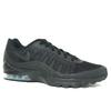 Nike 749680 Max Invigor
